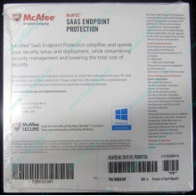 Антивирус McAFEE SaaS Endpoint Pprotection For Serv 10 nodes (HP P/N 745263-001) - Ангарск