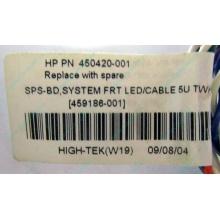 Светодиоды HP 450420-001 (459186-001) для корпуса HP 5U tower (Ангарск)