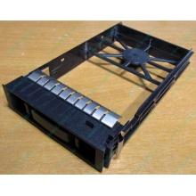 "Заглушка 3.5"" SAS/SATA HP 467709-001 C3538 для серверов HP (Ангарск)"