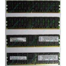 IBM 73P2871 73P2867 2Gb (2048Mb) DDR2 ECC Reg memory (Ангарск)