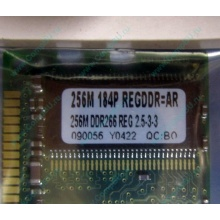 256 Mb DDR1 ECC Registered Transcend pc-2100 (266MHz) DDR266 REG 2.5-3-3 REGDDR AR (Ангарск)