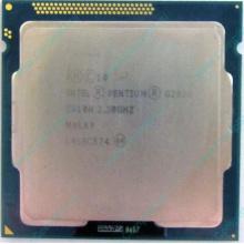 Процессор Intel Pentium G2020 (2x2.9GHz /L3 3072kb) SR10H s.1155 (Ангарск)