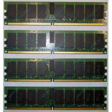 IBM OPT:30R5145 FRU:41Y2857 4Gb (4096Mb) DDR2 ECC Reg memory (Ангарск)