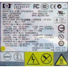 HP 403781-001 379123-001 399771-001 380622-001 HSTNS-PD05 DPS-800GB A (Ангарск)