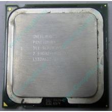 Процессор Intel Pentium-4 511 (2.8GHz /1Mb /533MHz) SL8U4 s.775 (Ангарск)