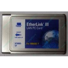 Сетевая карта 3COM Etherlink III 3C589D-TP (PCMCIA) без LAN кабеля (без хвоста) - Ангарск